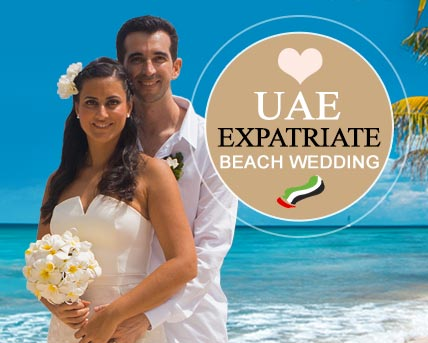 This shows the UAE Expatriate Wedding Packages