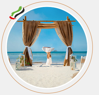 This image shows the UAE Elegant Wedding Package category
