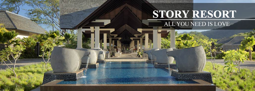 Story Resort Seychelles featured image