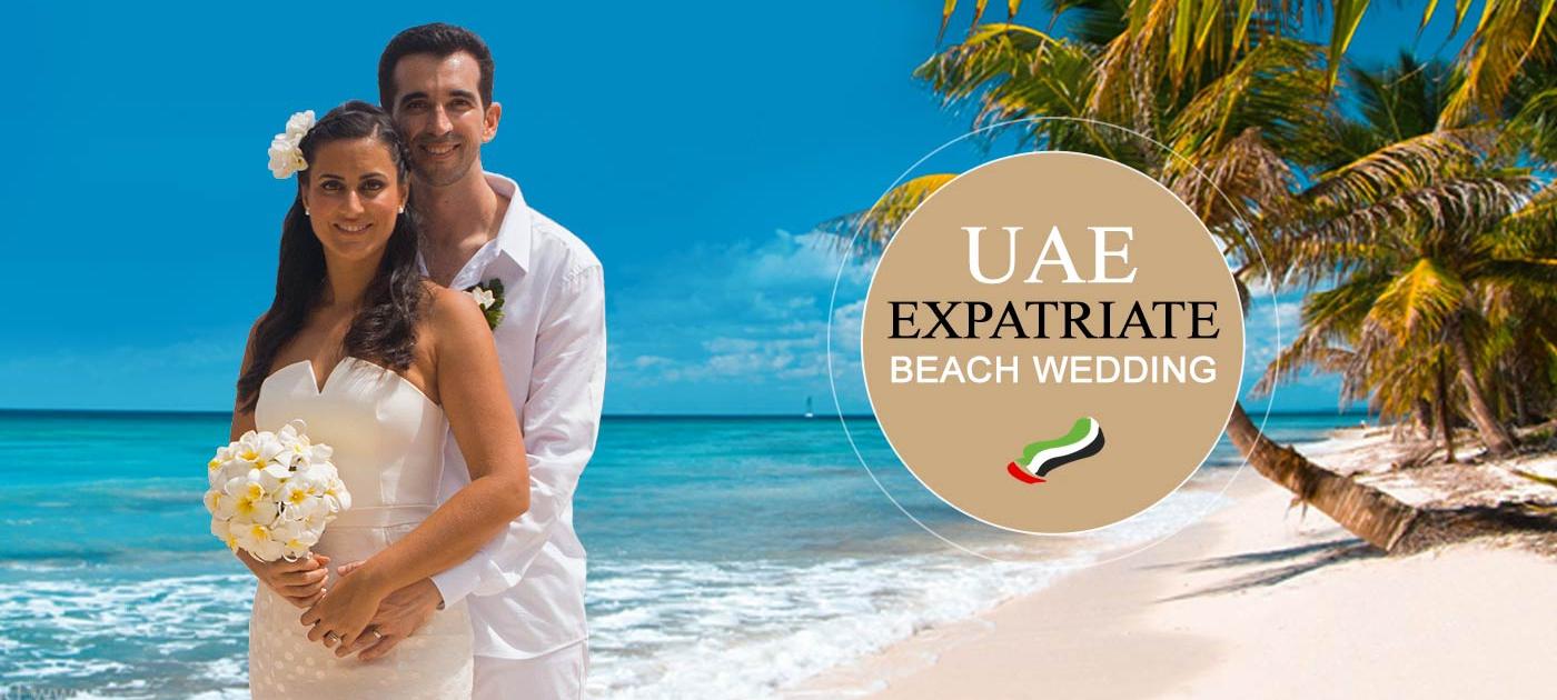 uae-expat-wed-packages-banner-mobile