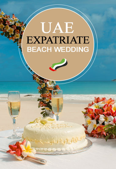 uae expat wed packages offers mobile